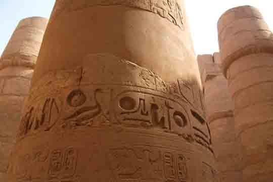 preis visum Ägypten