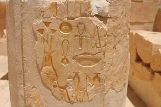 visum Ägypten foto