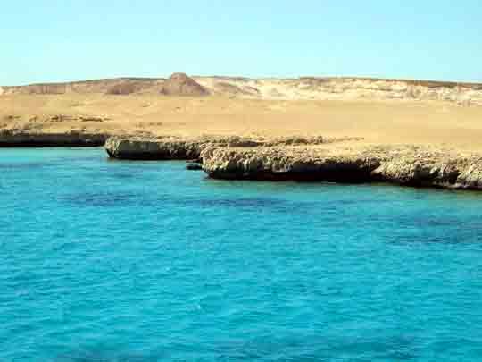 Ägypten visum hurghada